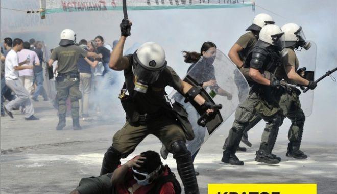 Διεθνής Αμνηστία: Οι αμέτρητες υποθέσεις αστυνομικής βίας και αυθαιρεσίας που μπαίνουν πάντα στο συρτάρι