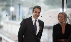Συμπληρωματικά στοιχεία από τη Μαρέβα Μητσοτάκη ζητά η επιτροπή Πόθεν Έσχες