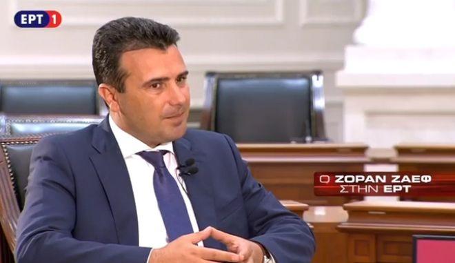 Ζάεφ: Τον Ιανουάριο του 2019 η κύρωση του δημοψηφίσματος