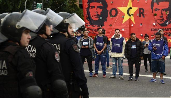 Από πορεία διαμαρτυρίας στην Αργεντινή
