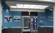 ΘΕΣγάλα: Πόσο στοιχίζει να ανοίξεις το δικό σου κατάστημα