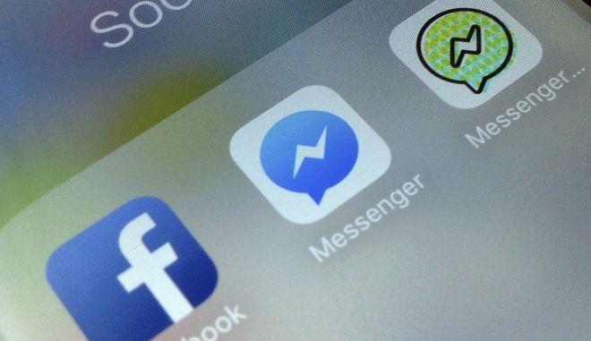 Facebook, Facebook Messenger και Messenger Kids