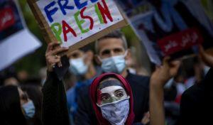 Περίπου 2.500 άνθρωποι στην Ισπανία διαδήλωσαν υπέρ των Παλαιστινίων