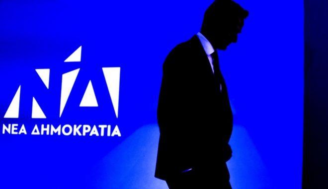 Ομιλία και παρουσίαση του νέου σήματος της Νέας Δημοκρατίας, από τον Κυριάκο Μητσοτάκη στην πανηγυρική εκδήλωση για την 44η επέτειο από την ίδρυση της Νέας Δημοκρατίας. Πέμπτη 4 Οκτωβρίου 2018  (EUROKINISSI/ ΤΑΤΙΑΝΑ ΜΠΟΛΑΡΗ)