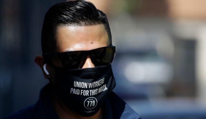 """Κορονοϊός - ΗΠΑ: Συνήθεια η """"κατασκοπεία"""" και η διαπόμπευση όσων δεν τηρούν τα μέτρα"""