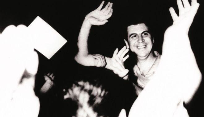Η FM Records αποχαιρετά τον μεγάλο δημιουργό, Μϊκη Θεοδωράκη
