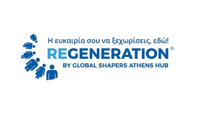 Δυναμικός Φεβρουάριος με άνοιγμα 8ου γενικού κύκλου ReGeneration και ReGeneration Academy of .NET