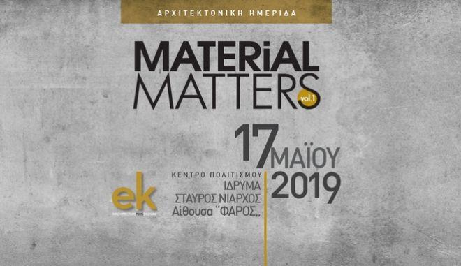 Ek-Magazine - Material Matters