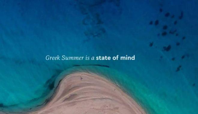 Κόντρα ΝΔ-ΣΥΡΙΖΑ για την τουριστική καμπάνια