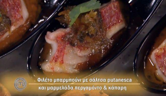 Η puttaneska περιλαμβάνει μια λέξη που δεν αφήνει 'κενά'.