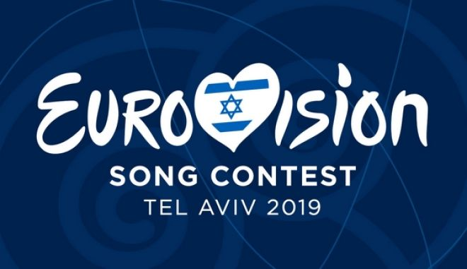Eurovision 2019: Αποκαλύφθηκε το επίσημο λογότυπο