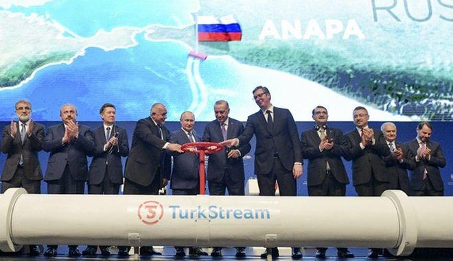 Από την τελετή εγκαινίων του Turk Stream