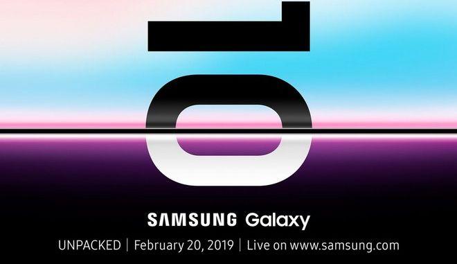 Samsung Galaxy S10: Η πρώτη διαρροή, οι φημολογούμενες τιμές και τα 5G δεδομένα