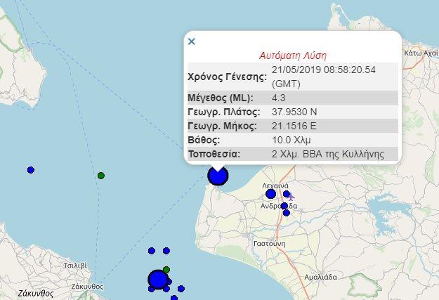 Σεισμός 44 Ρίχτερ στην Ανδραβίδα