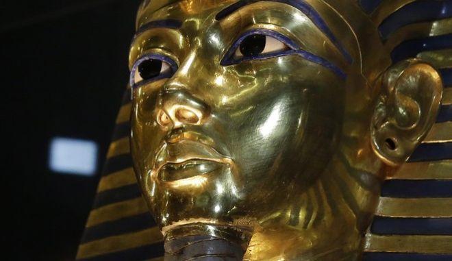 Η χρυσή μάσκα του Τουταγχαμών