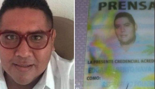 Ο Έντγκαρ Αλμπέρτο Νάβα, ο δεύτερος δημοσιογράφος-θύμα μέσα σε μία εβδομάδα