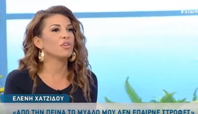 Η τραγουδίστρια Ελένη Χατζίδου στη Φωλιά των Κου Κου