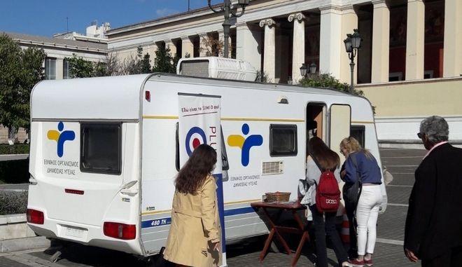 ΕΟΔΥ: Δωρεάν εξετάσεις και ενημέρωση για τον HIV