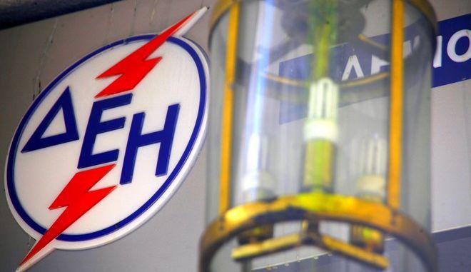 Στιγμιότυπο με λογότυπο της ΔΕΗ, την Δευτέρα 28 Ιανουαρίου 2013. (EUROKINISSI/ΓΙΩΡΓΟΣ ΚΟΝΤΑΡΙΝΗΣ)