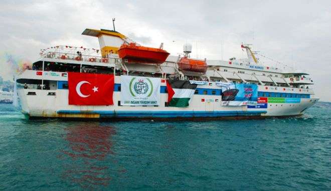 Κοντά σε συμφωνία για αποζημιώσεις στις οικογένειες των θυμάτων του 'Μαβί Μαρμαρά', Τουρκία και Ισραήλ