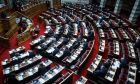 Φωτό αρχείου: Συζήτηση για την αναθεώρηση του Συντάγματος