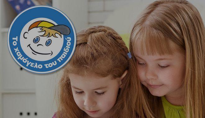 Ομάδα Προσφοράς ΟΠΑΠ: Επτά δοκιμασίες για χιλιάδες παιδικά χαμόγελα – Εμείς λύνουμε κουίζ, παζλ και αναγραμματισμούς και ο ΟΠΑΠ προσφέρει στα παιδιά