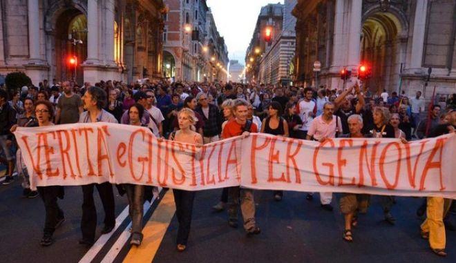 Ιταλία: Καταδίκη για βασανιστήρια σε διαδηλωτές