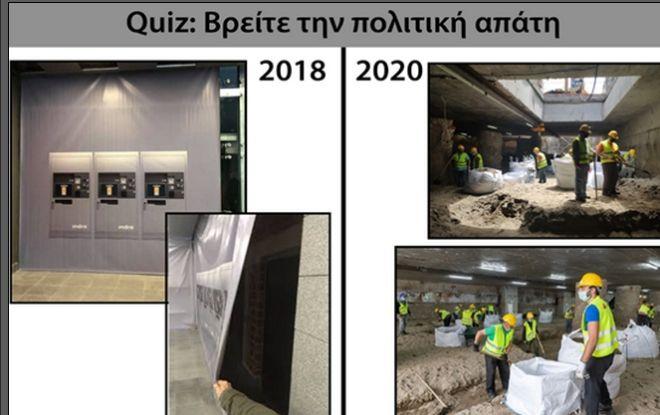 Τσίπρας: Το Μετρό Θεσσαλονίκης είναι η μεγαλύτερη απάτη Μητσοτάκη