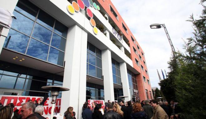 ΑΘΗΝΑ-Συγκέντρωση διαμαρτυρίας πρακτόρων του ΟΠΑΠ έξω από τα γραφεία του οργανισμούβ Διαμαρτύρονται για τη φορολόγηση των κερδών στα τυχερά παιχνίδια από το πρώτο ευρώ.(EUROKINISSI)