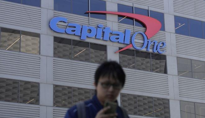Το logo της Capital One
