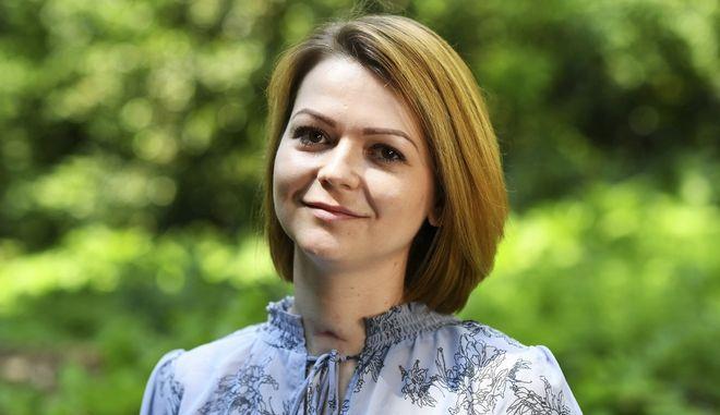 Θέλει να επιστρέψει στη Ρωσία αλλά αρνείται τη βοήθεια της, η κόρη του Ρώσου διπλού πράκτορα