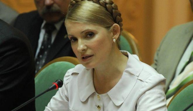 Centre: Yulia Tymoshenko (Prime Minister, Ukraine)