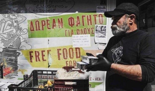 Ο Κωνσταντίνος Πολυχρονόπουλος, δημιουργός της κοινωνικής κουζίνας