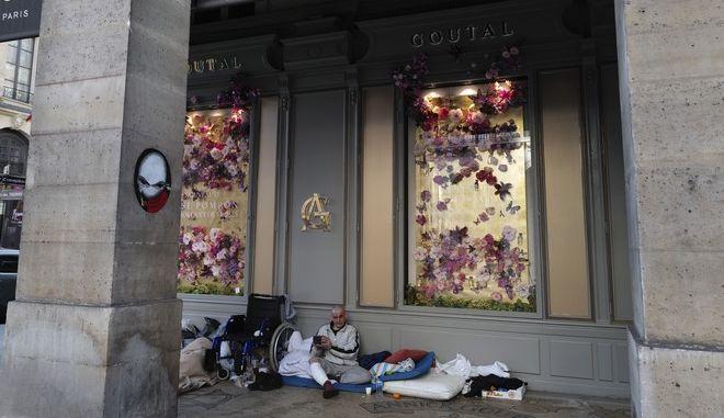 Άστεγοι στη Γαλλία