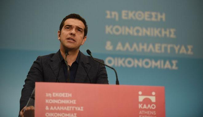 ΑΘΗΝΑ-Ο Πρωθυπουργός Αλέξης Τσίπρας εγκαινίασε την 1η Έκθεση Κοινωνικής και Αλληλέγγυας Οικονομίας, στην Τεχνόπολη του δήμου Αθηναίων.Η έκθεση διοργανώνεται από το υπουργείο Εργασίας, Κοινωνικής Ασφάλισης και Κοινωνικής Αλληλεγγύης, από 1 έως 3 Νοεμβρίου.