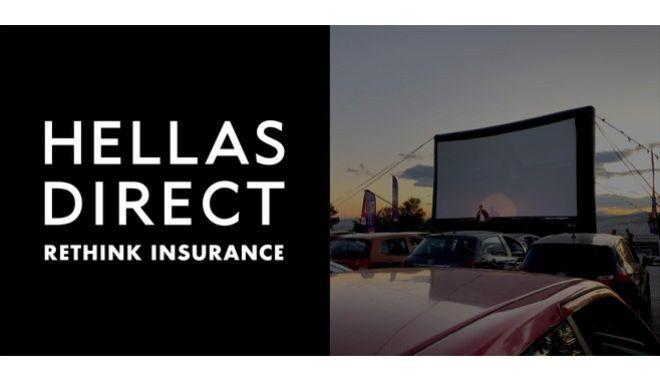 City Drive-In: Η νέα μορφή διασκέδασης στον Λυκαβηττό με την υποστήριξη της Hellas Direct!