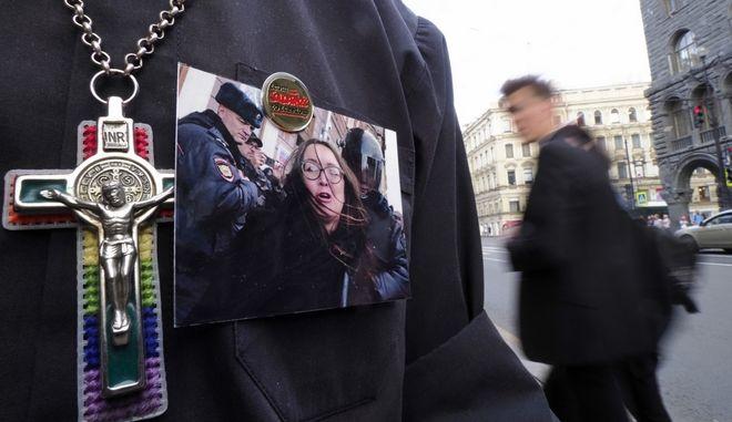 Η 41χρονη ακτιβίστρια που δολοφονήθηκε στη Ρωσία