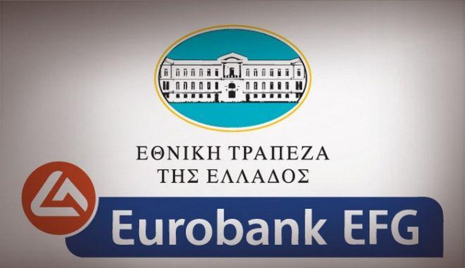 Ξεκινά η συγχώνευση Eurobank με Εθνική