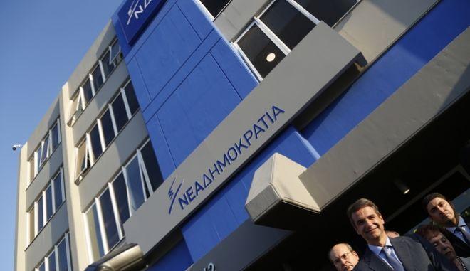 ΜΟΣΧΑΤΟ-Εγκαίνια των νέων γραφείων της ΝΔ  στην Πειραιώς 62, στο Μοσχάτο.(Eurokinissi-ΣΤΕΛΙΟΣ ΜΙΣΙΝΑΣ)