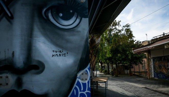 Έρημη πόλη η Αθήνα λόγω lockdown