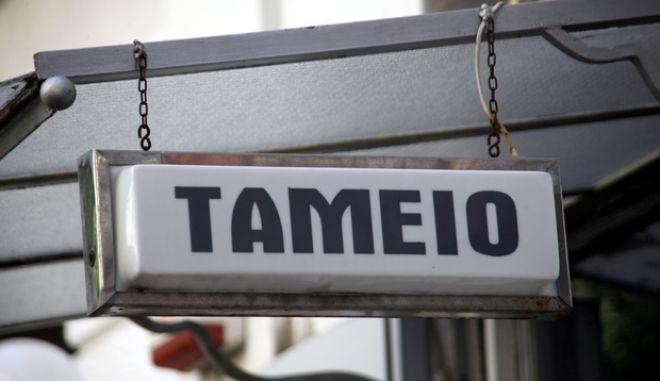 Στιγμιότυπο με ταμπέλα η οποία κατευθύννει σε ταμείο καταστήματος στην Αθήνα την Τρίτη 29 Ιανουαρίου 2013. (EUROKINISSI/ΓΙΩΡΓΟΣ ΚΟΝΤΑΡΙΝΗΣ)