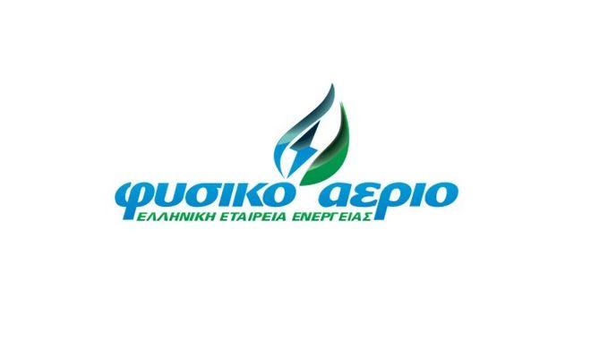 Φυσικό Αέριο: Σημαντική αύξηση κερδών και πελατολογίου στο Α' εξάμηνο του 2020