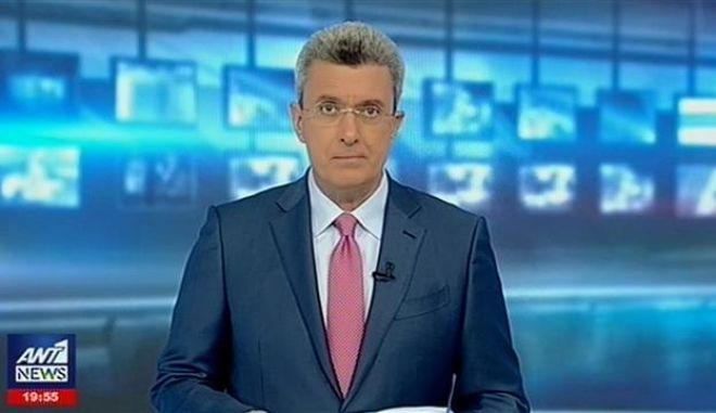 Ο δημοσιογράφος Νίκος Χατζηνικολάου στο κεντρικό δελτίο ειδήσεων του ΑΝΤ1