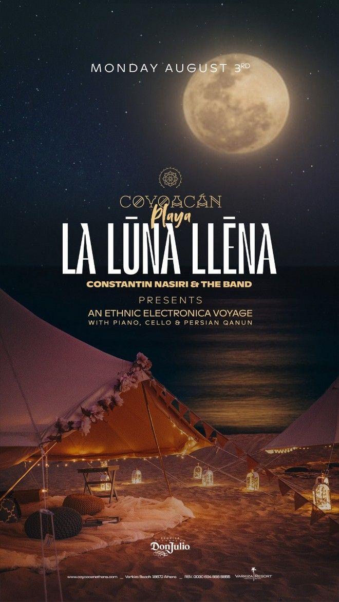 Coyoacan Playa: Στήνει το πιο τέλειο full moon party πάνω στην άμμο