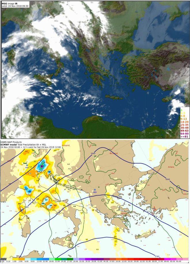 Έκτακτο Δελτίο Επιδείνωσης Καιρού - Πού και πότε θα εκδηλωθούν καταιγίδες