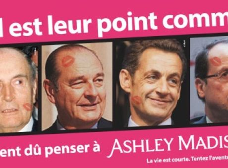 Γαλλία γκέι ιστοσελίδες dating