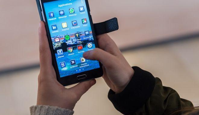 Android smartphone , ηλεκτρονικές εφαρμογές apps. Eικόνα αρχείου.