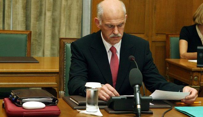 Στιγμιότυπο απο την πρώτη συνεδρίαση του Υπουργικού Συμβουλίου της Κυβέρνησης Γιώργου Παπανδρέου μετά τις εκλογές της 4ης Οκτωβρίου ,Τετάρτη 7 Οκτωβρίου 2009