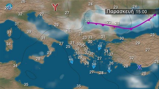 Μελτέμι στο Αιγαίο και κανονικές θερμοκρασίες τις επόμενες μέρες