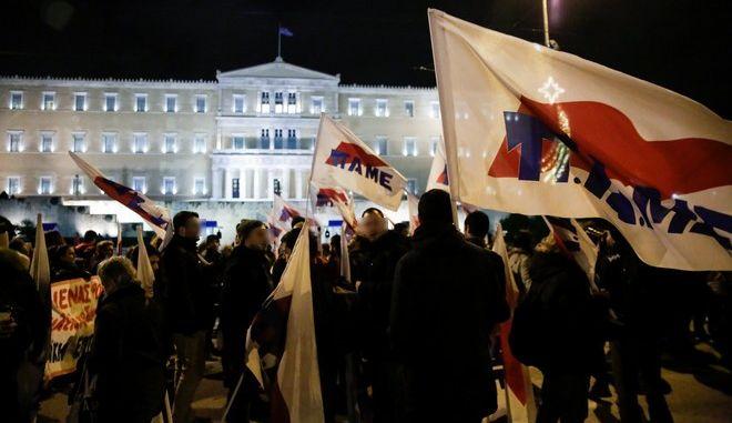 Στιγμιότυπο από το συλλαλητήριο του ΠΑΜΕ κατά της ψήφισης του προϋπολογισμού